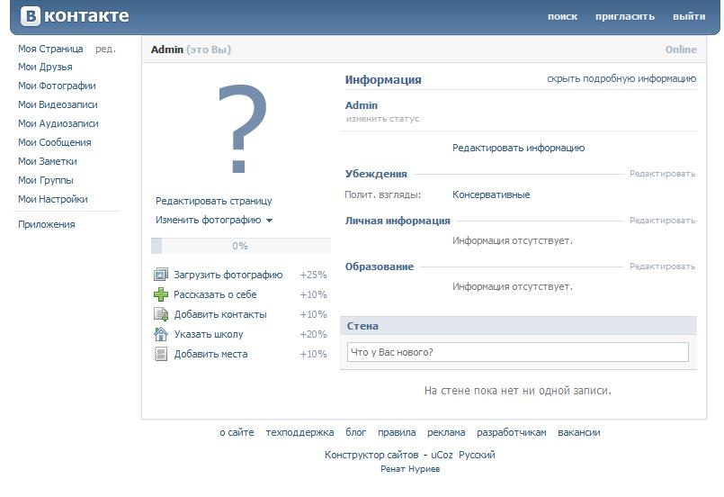 Полная адаптация замечательного html шаблона facebook под систему ucoz
